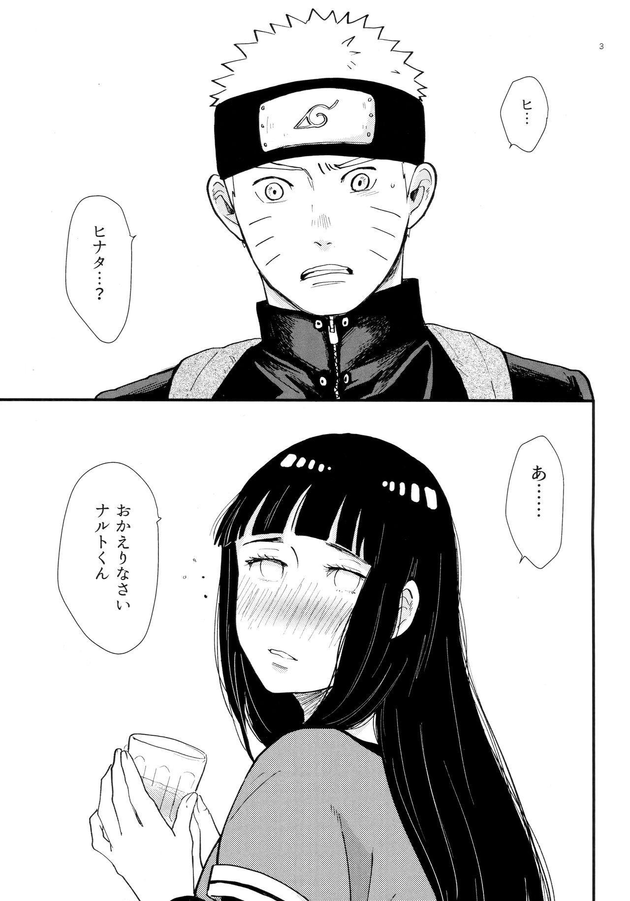 Hachimitsu to Himitsu 1