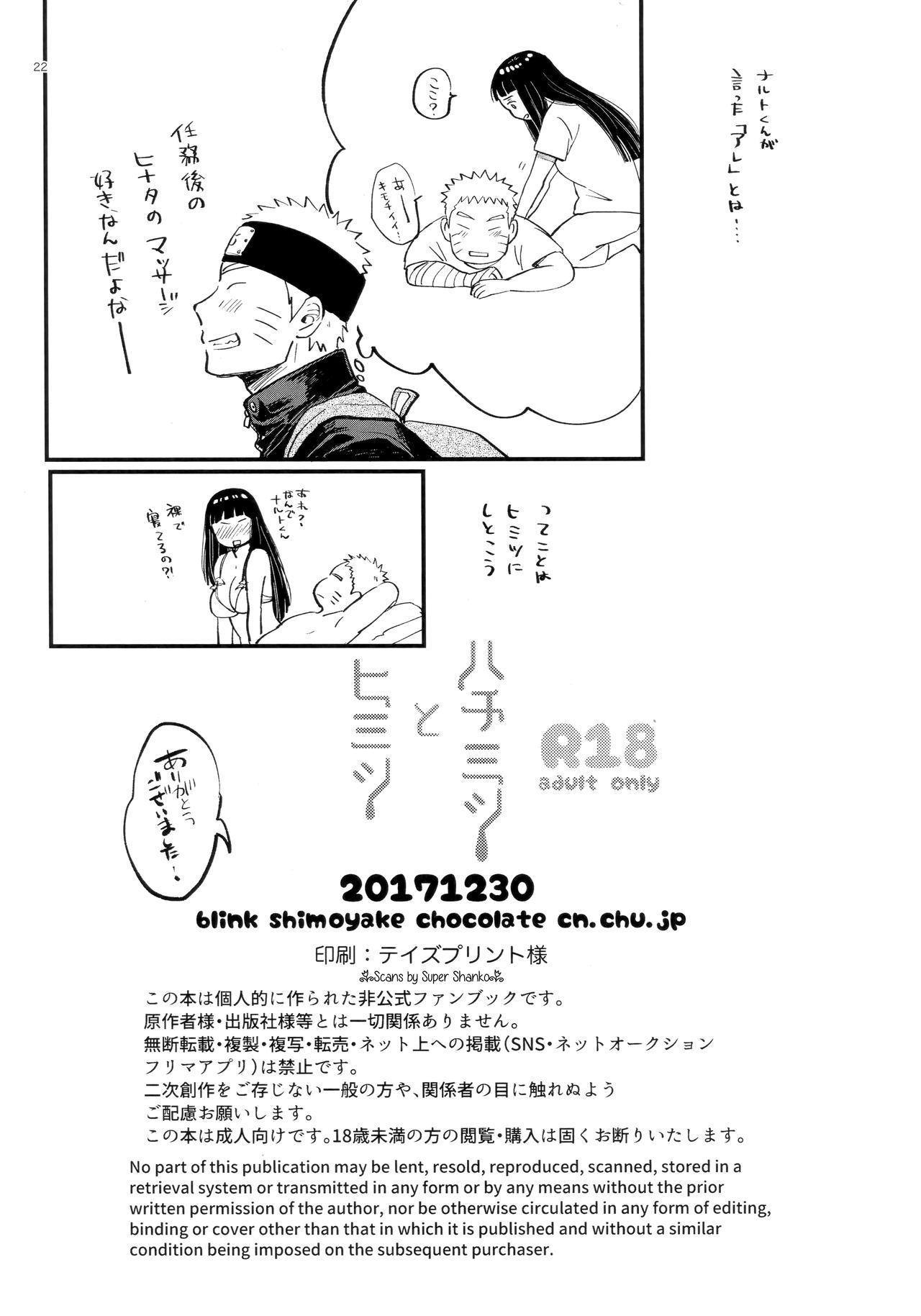 Hachimitsu to Himitsu 20
