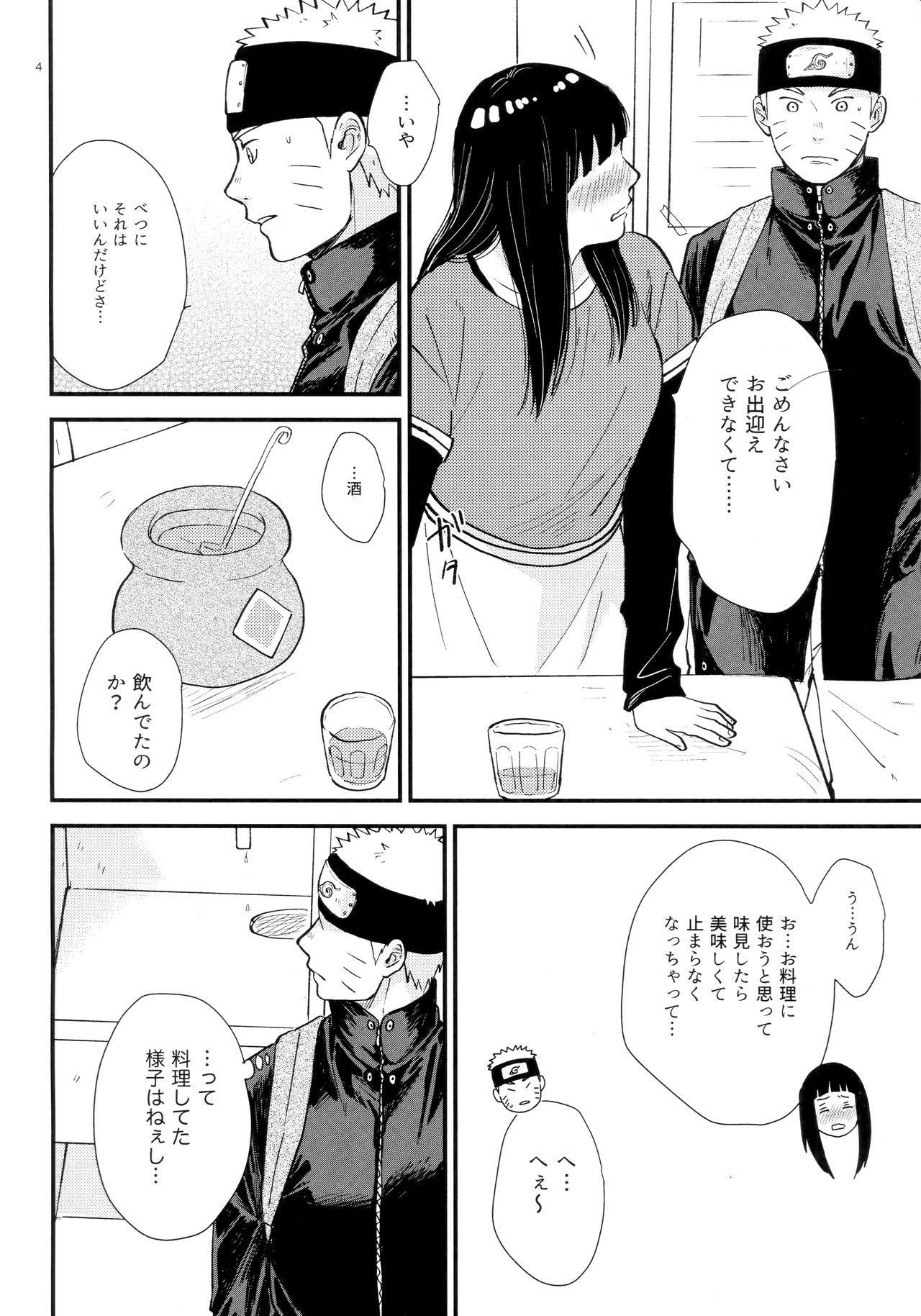 Hachimitsu to Himitsu 2
