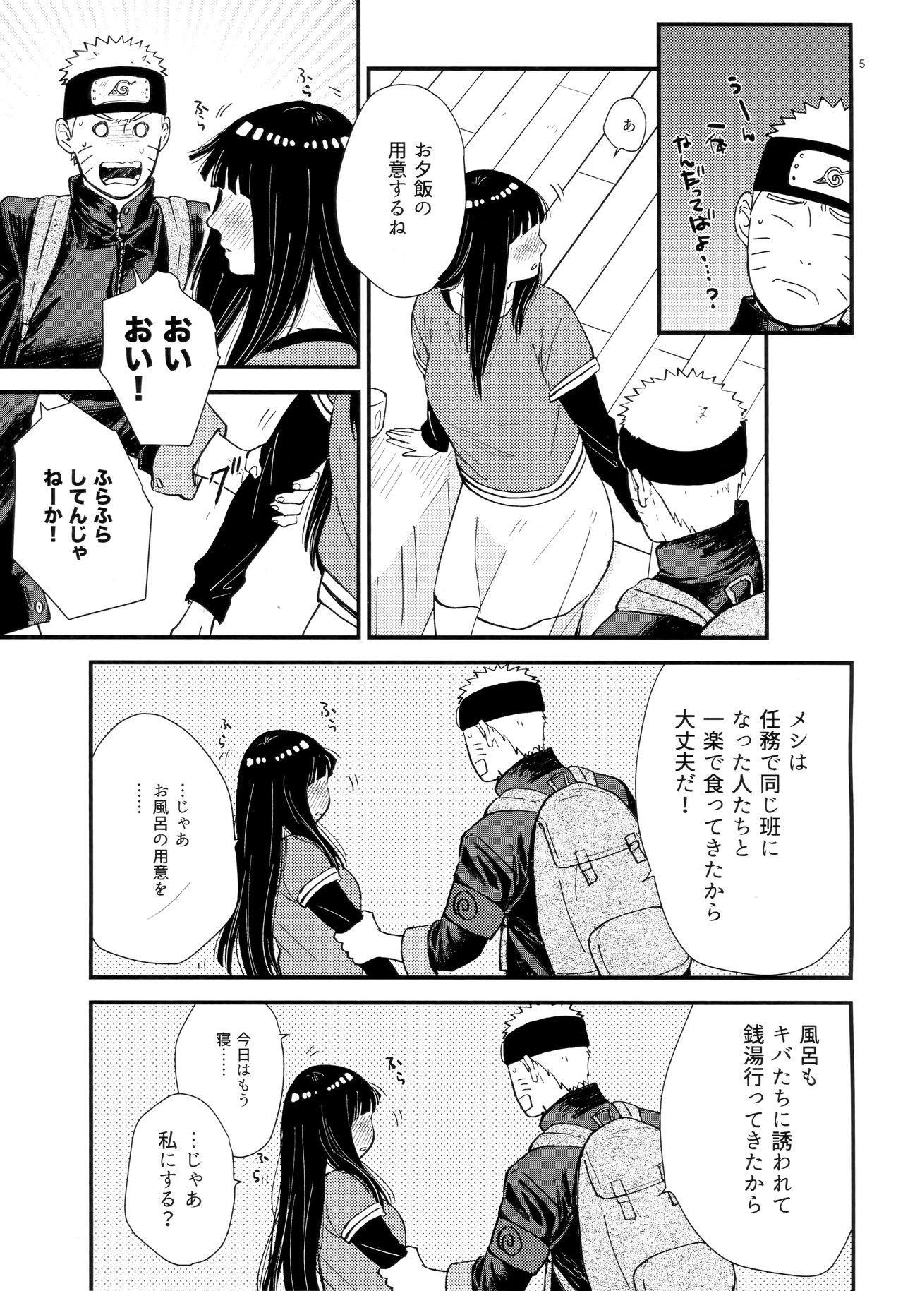 Hachimitsu to Himitsu 3