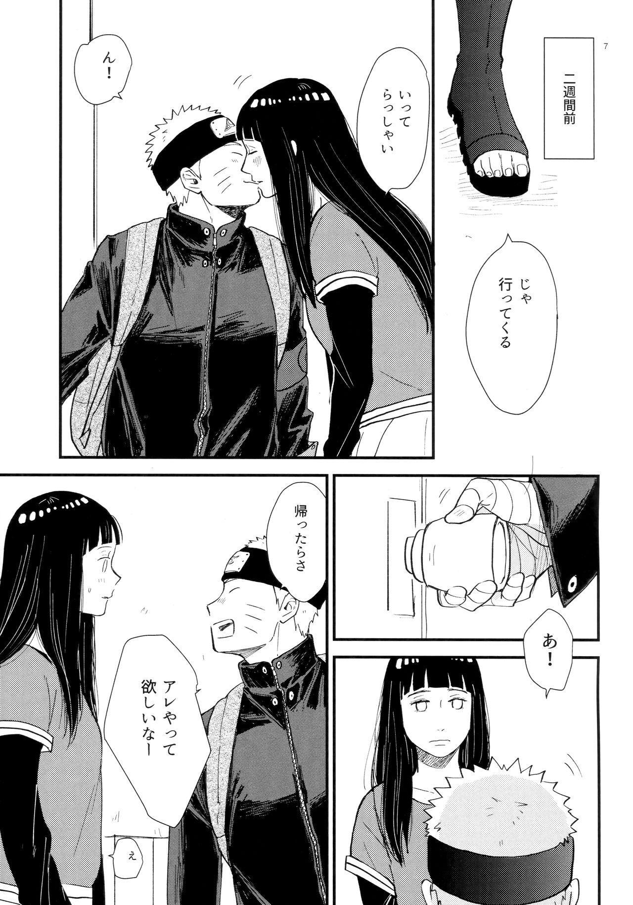 Hachimitsu to Himitsu 5