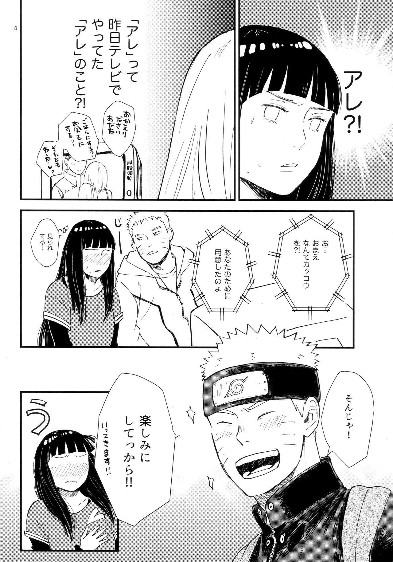 Hachimitsu to Himitsu 6