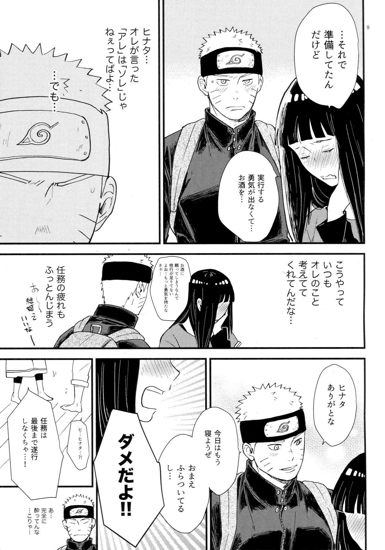 Hachimitsu to Himitsu 7