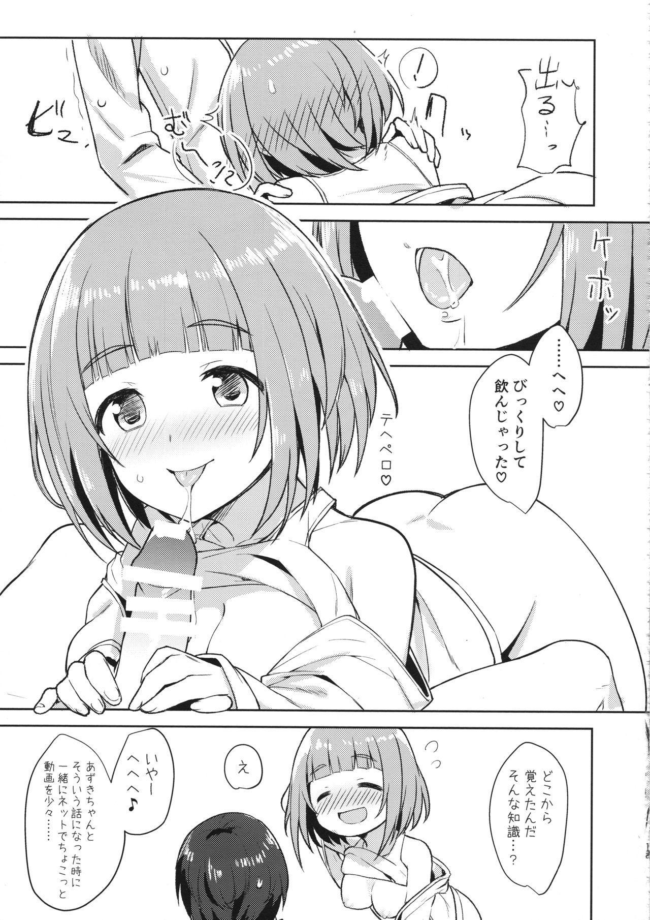 Yuzu no Ecchi na Hon 15