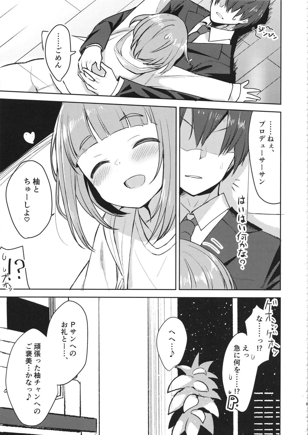 Yuzu no Ecchi na Hon 5