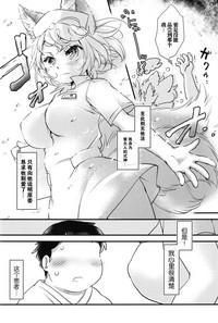 Nurse Bitch Ran-sama R18 6
