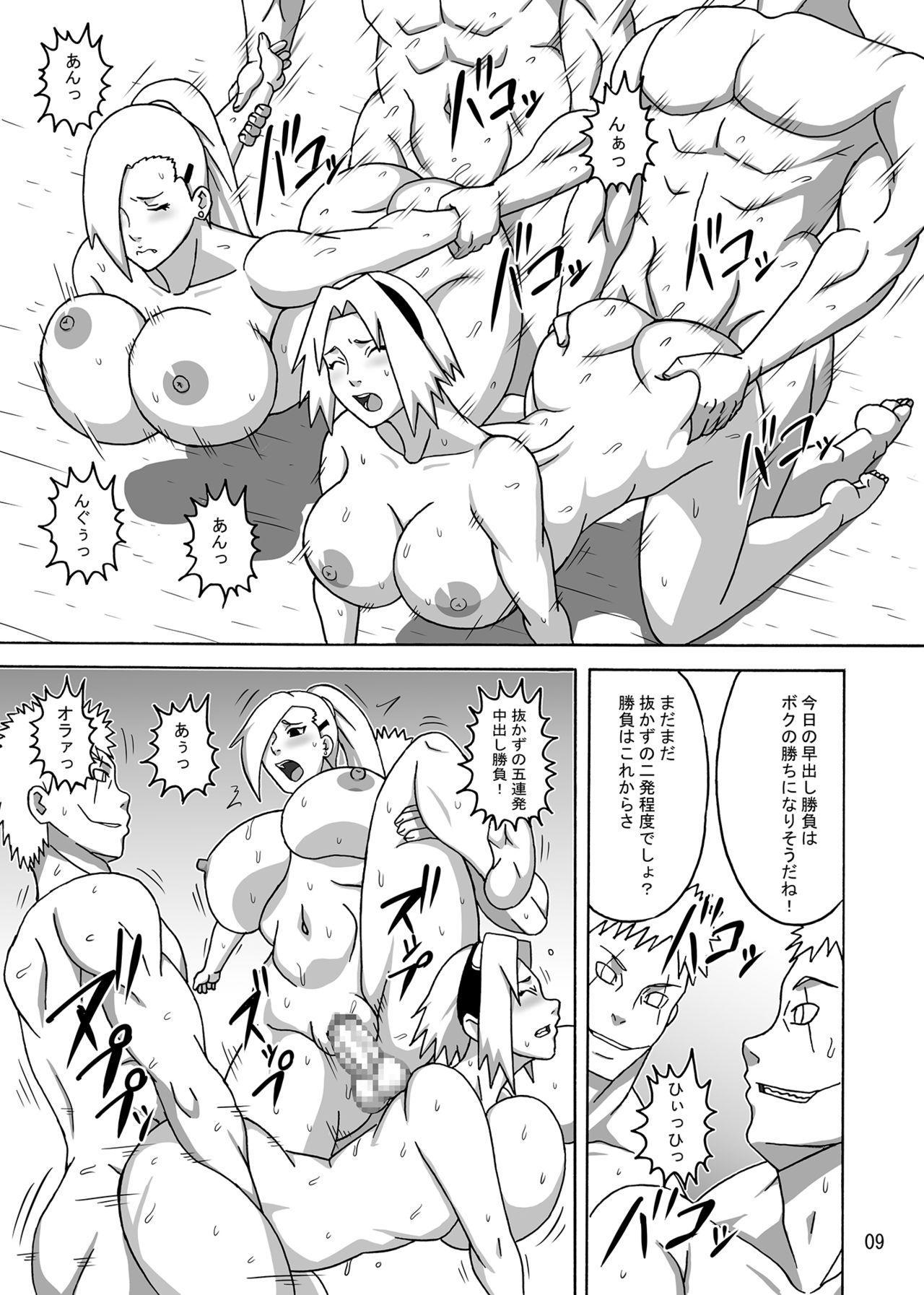 Tsunade no In Kangoku Stars 9
