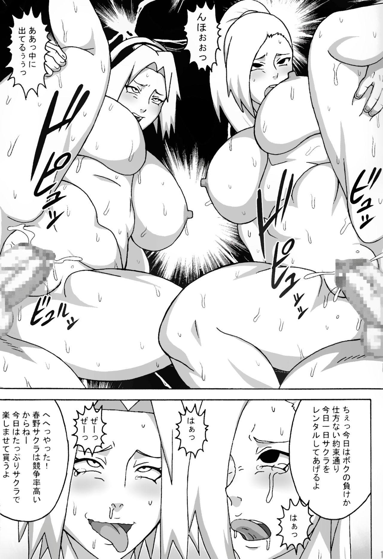 Tsunade no In Kangoku Stars 11