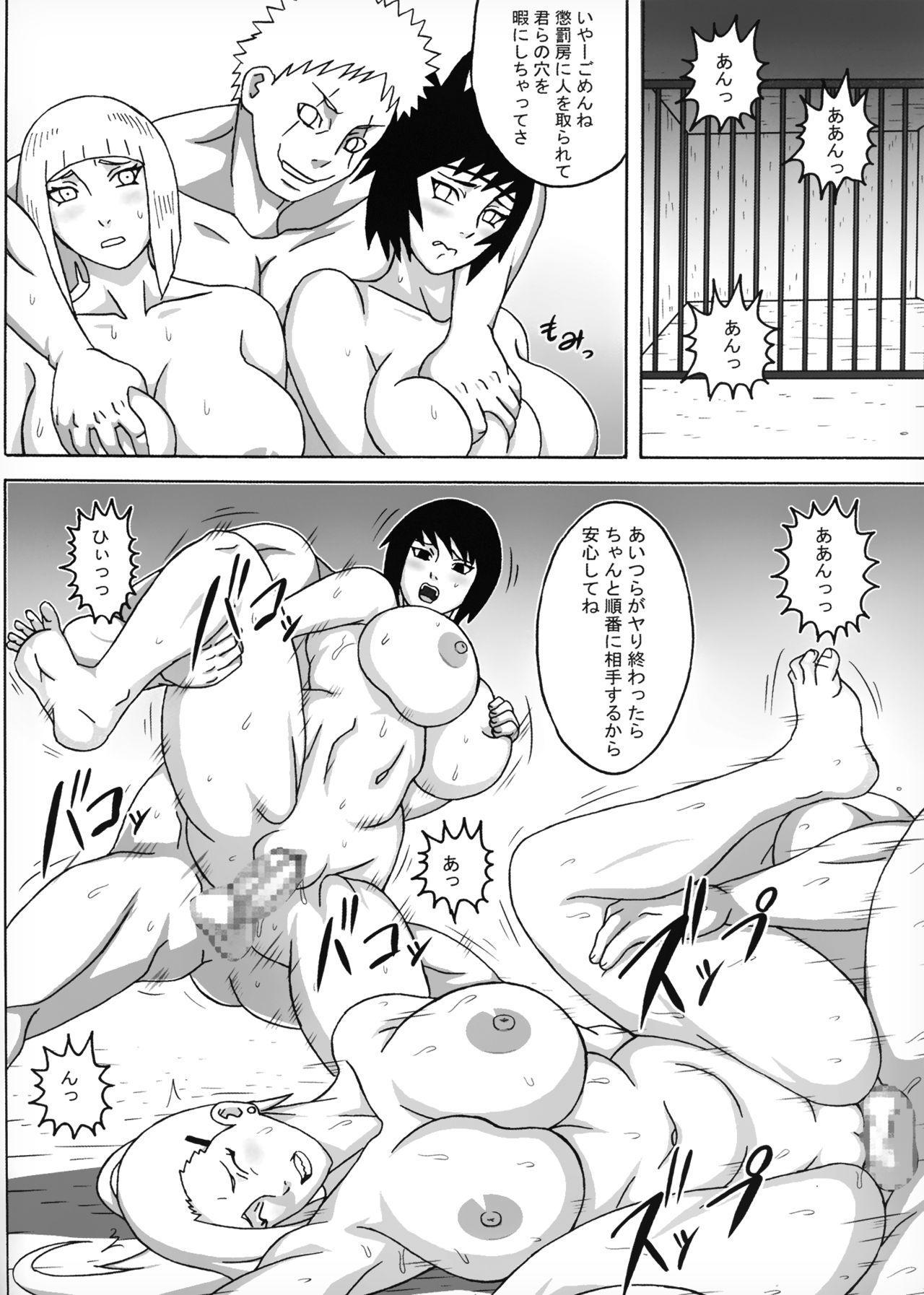 Tsunade no In Kangoku Stars 24
