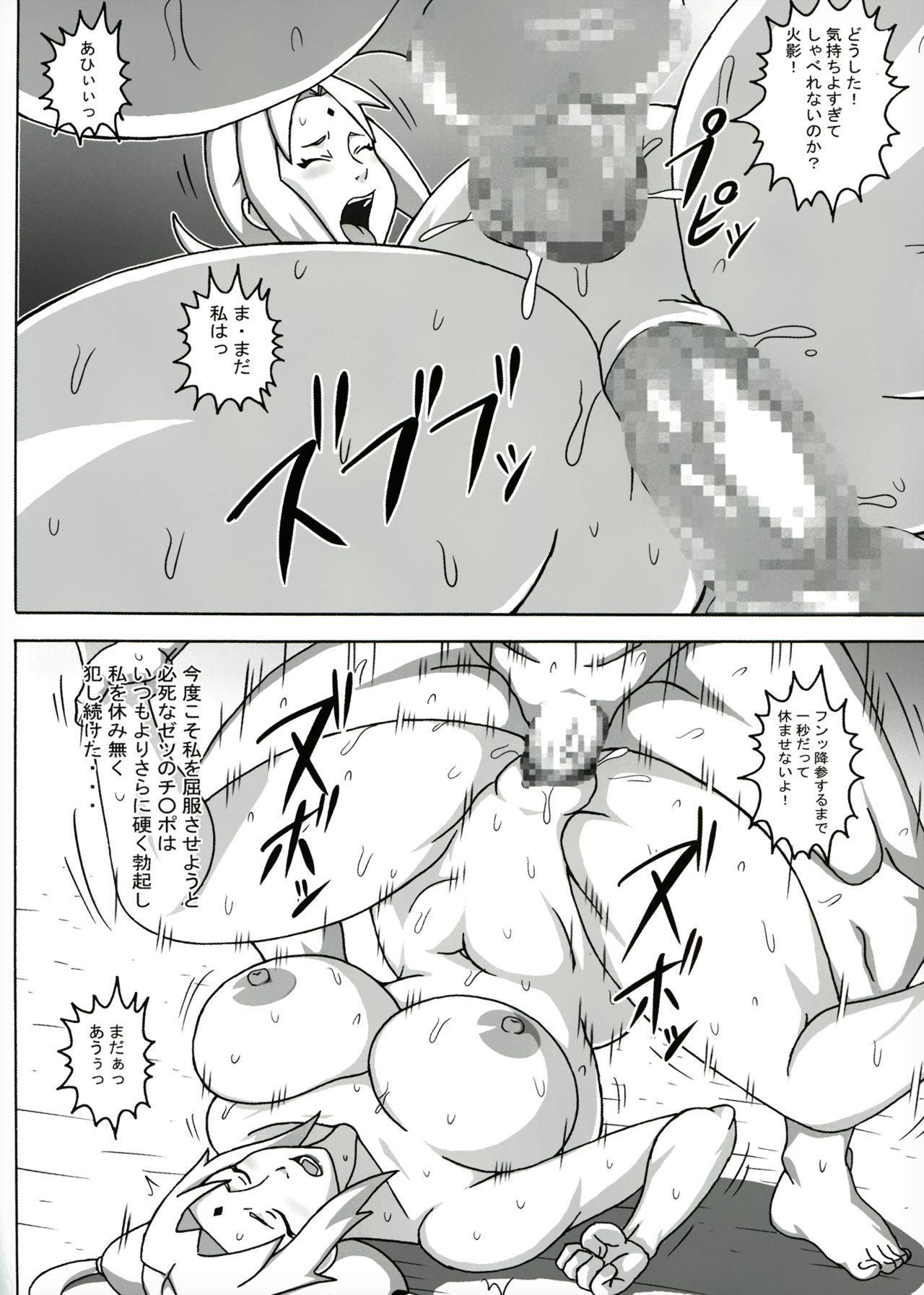 Tsunade no In Kangoku Stars 28