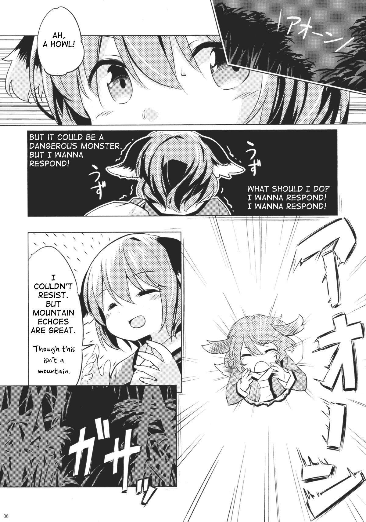 Jinrou Nioi ni Hoyureba Yamabiko Koe ni Hoyu   When the Werewolf Barks, The Yamabiko Echos 4