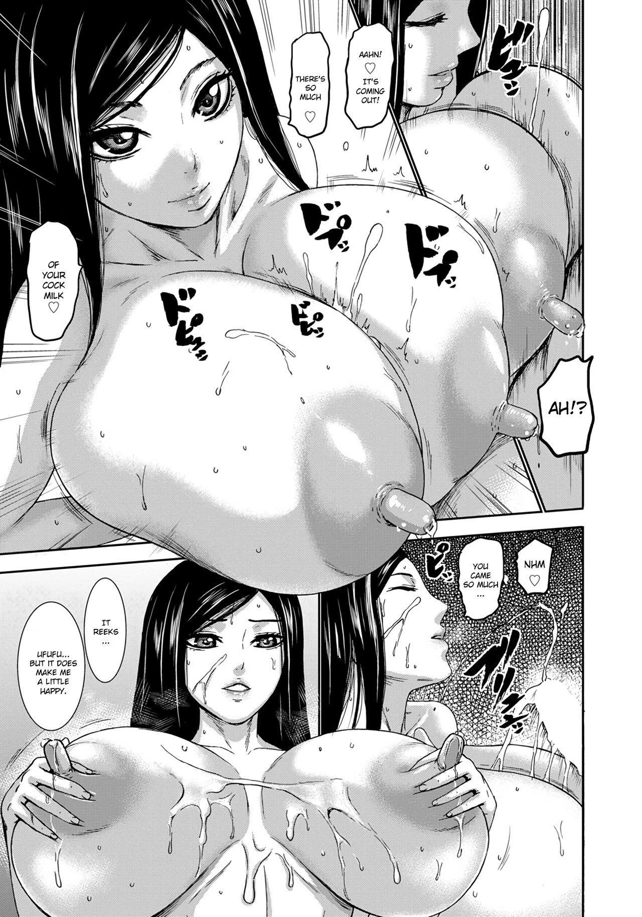 Chounyuu Gakuen   Academy For Huge Breasts Ch. 1-7 102