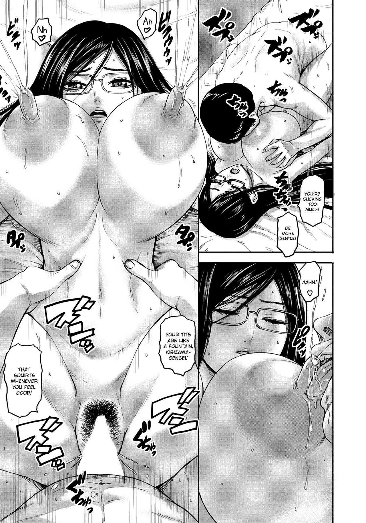 Chounyuu Gakuen   Academy For Huge Breasts Ch. 1-7 106