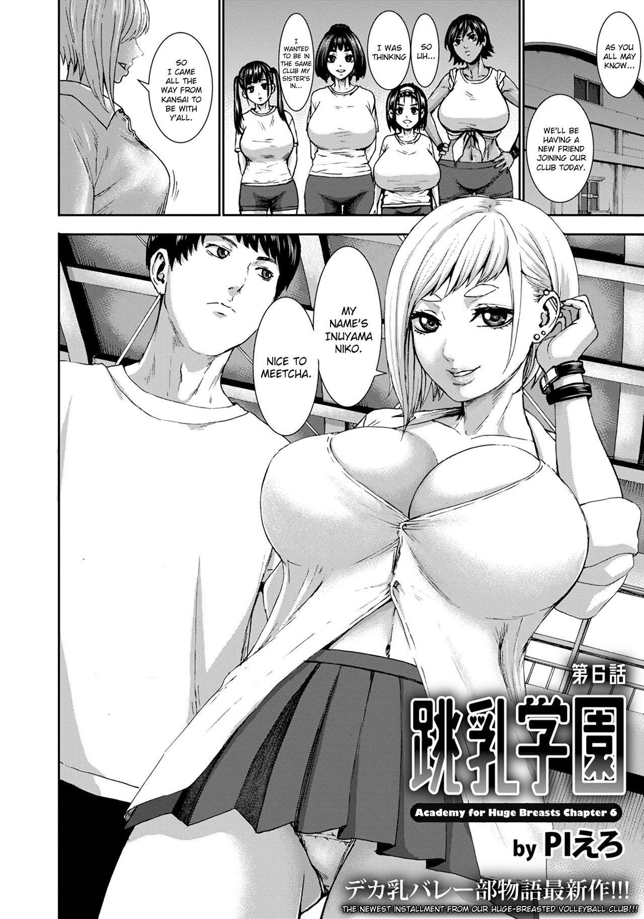Chounyuu Gakuen   Academy For Huge Breasts Ch. 1-7 113