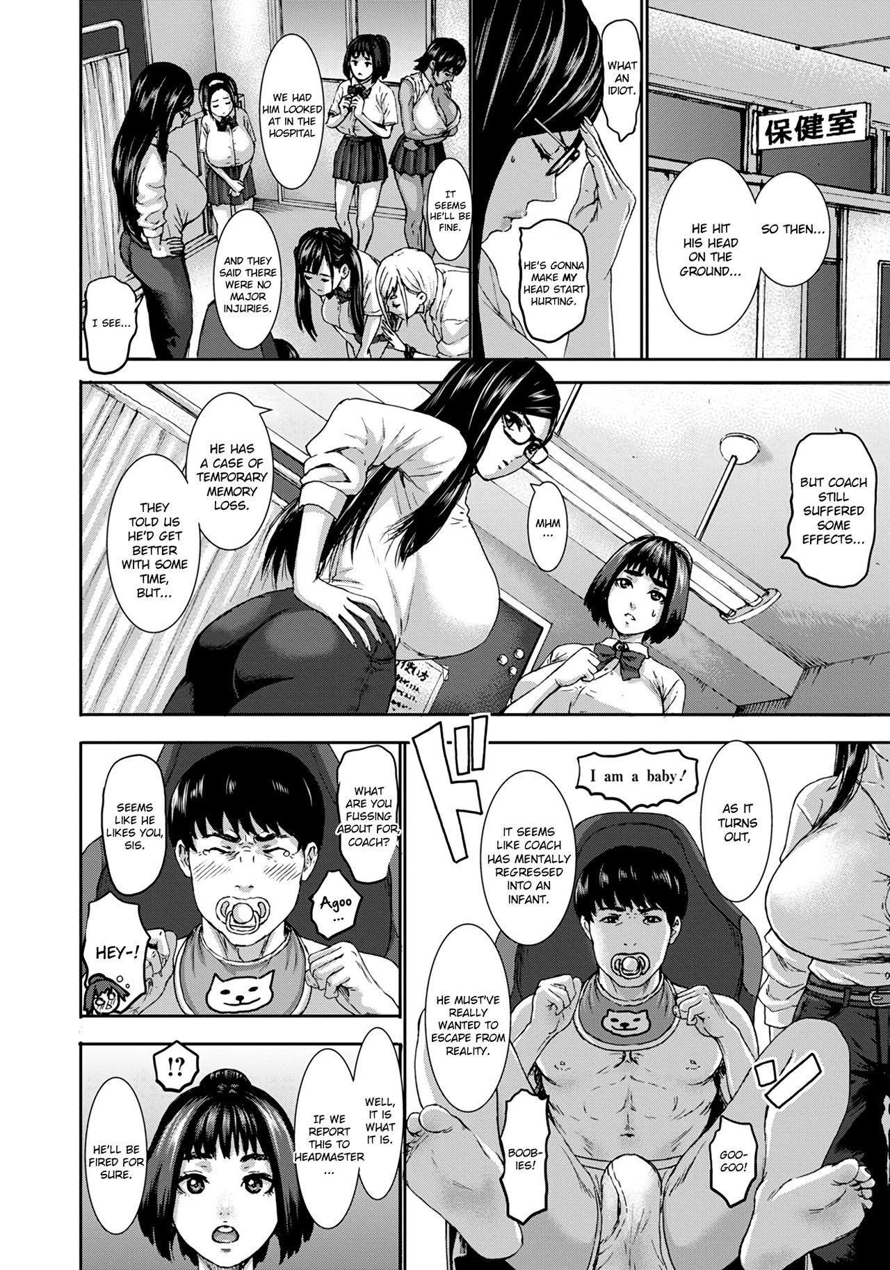 Chounyuu Gakuen   Academy For Huge Breasts Ch. 1-7 137