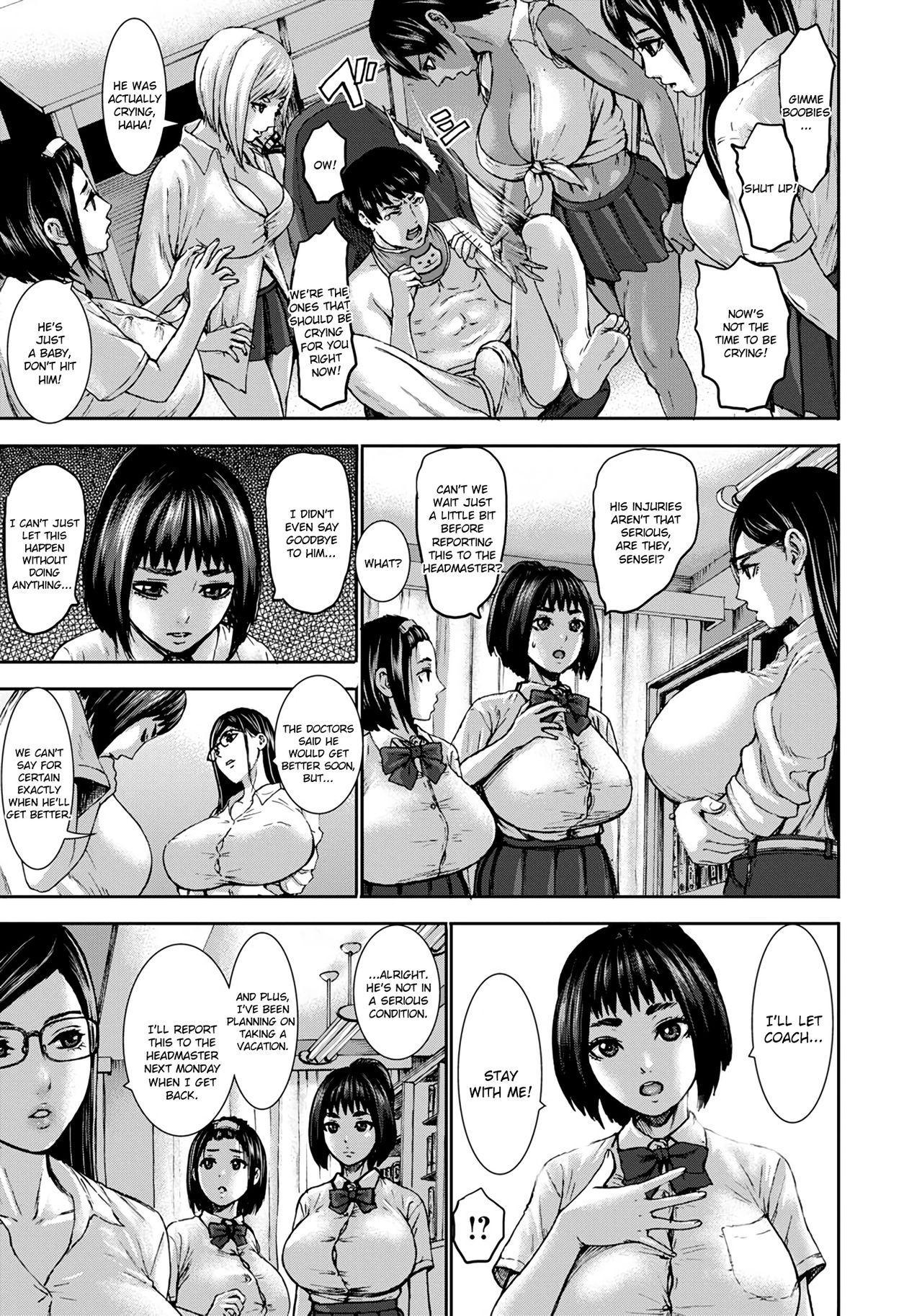 Chounyuu Gakuen   Academy For Huge Breasts Ch. 1-7 138