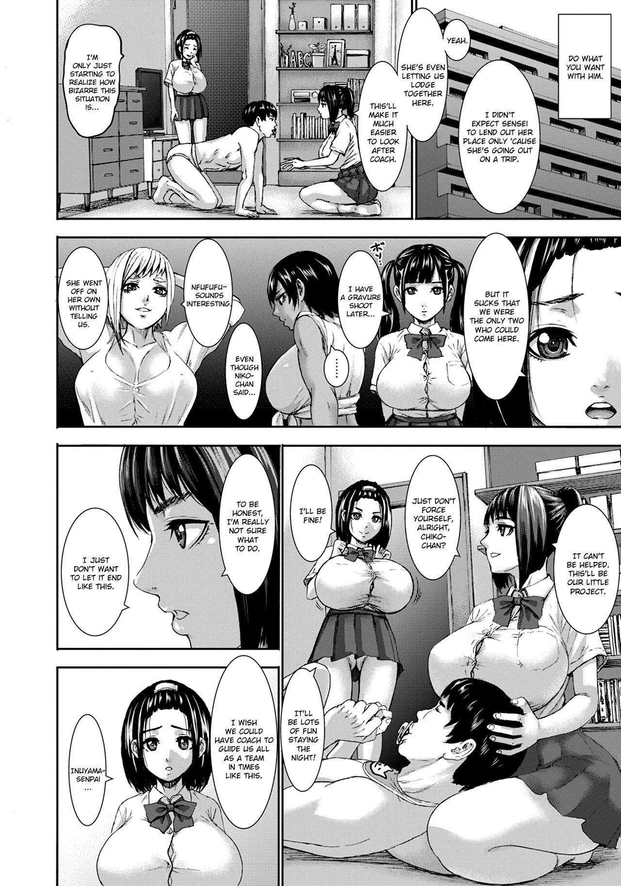 Chounyuu Gakuen   Academy For Huge Breasts Ch. 1-7 139