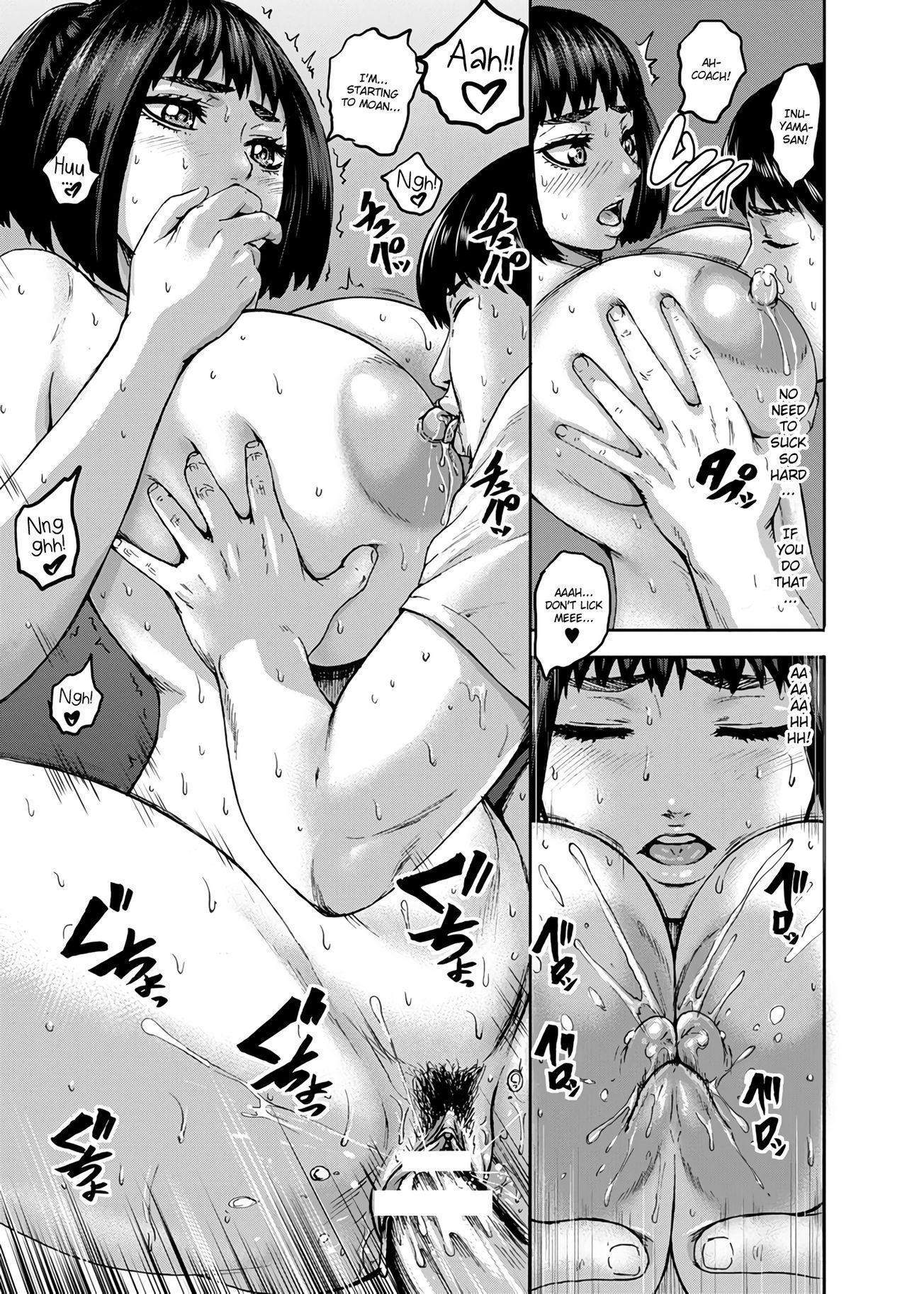Chounyuu Gakuen   Academy For Huge Breasts Ch. 1-7 18