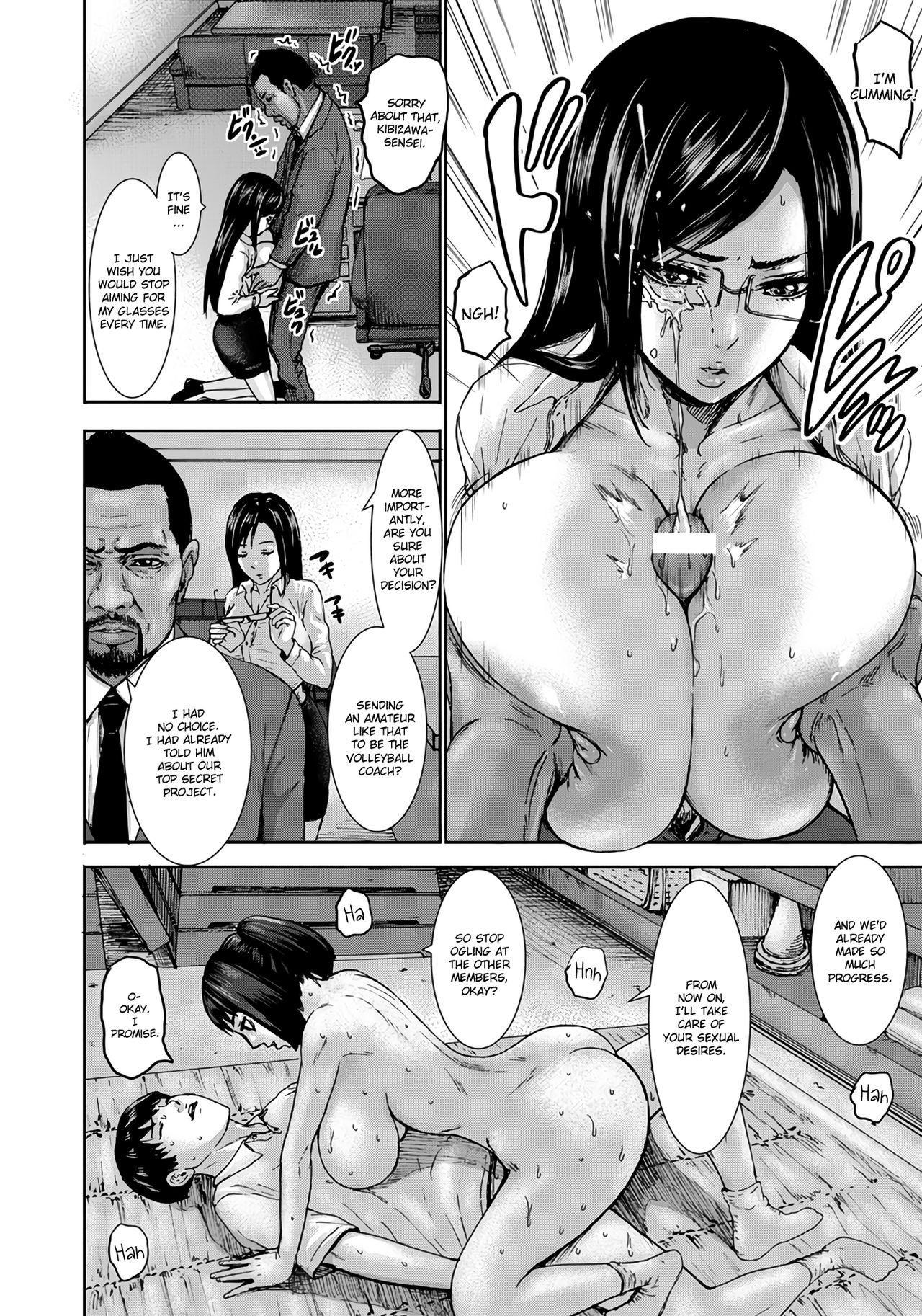 Chounyuu Gakuen   Academy For Huge Breasts Ch. 1-7 23