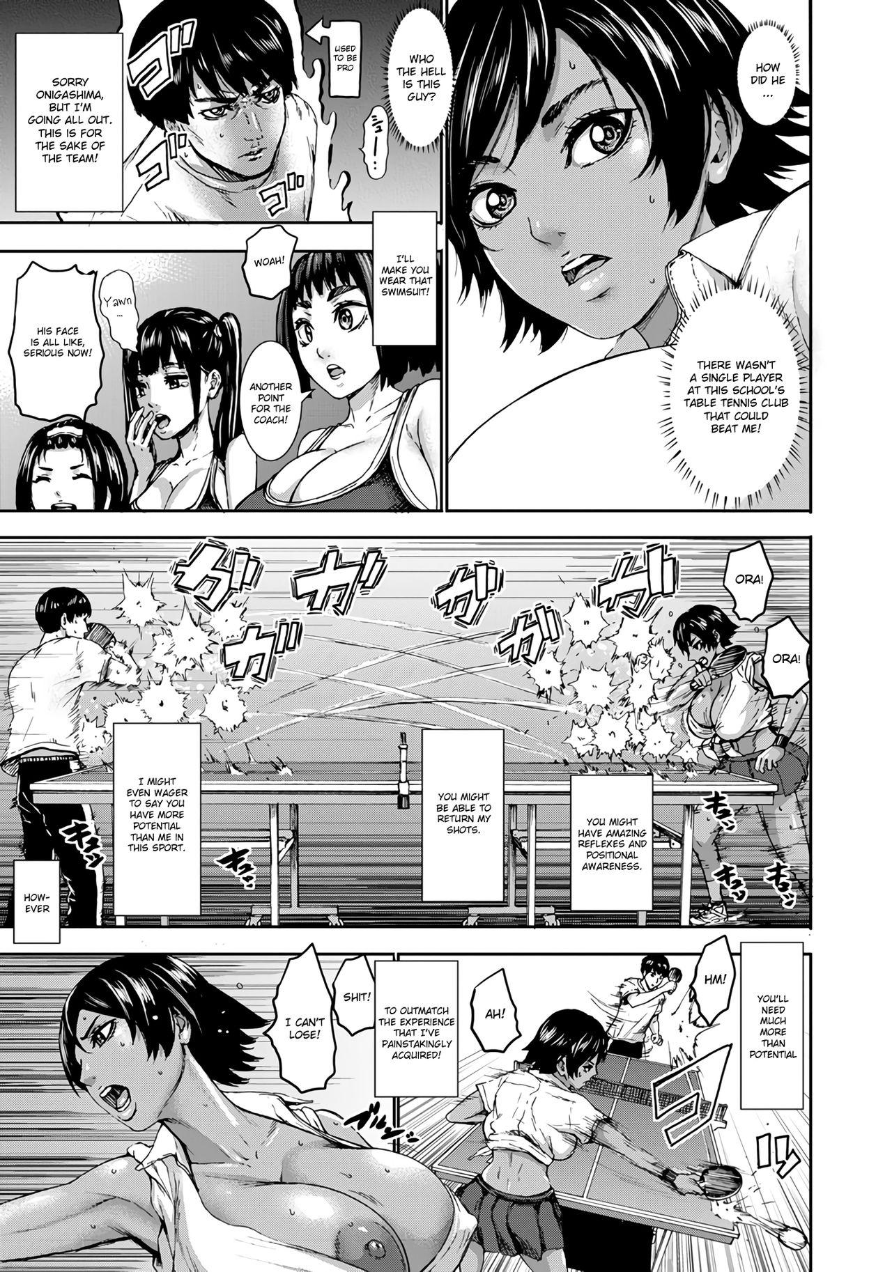 Chounyuu Gakuen   Academy For Huge Breasts Ch. 1-7 30