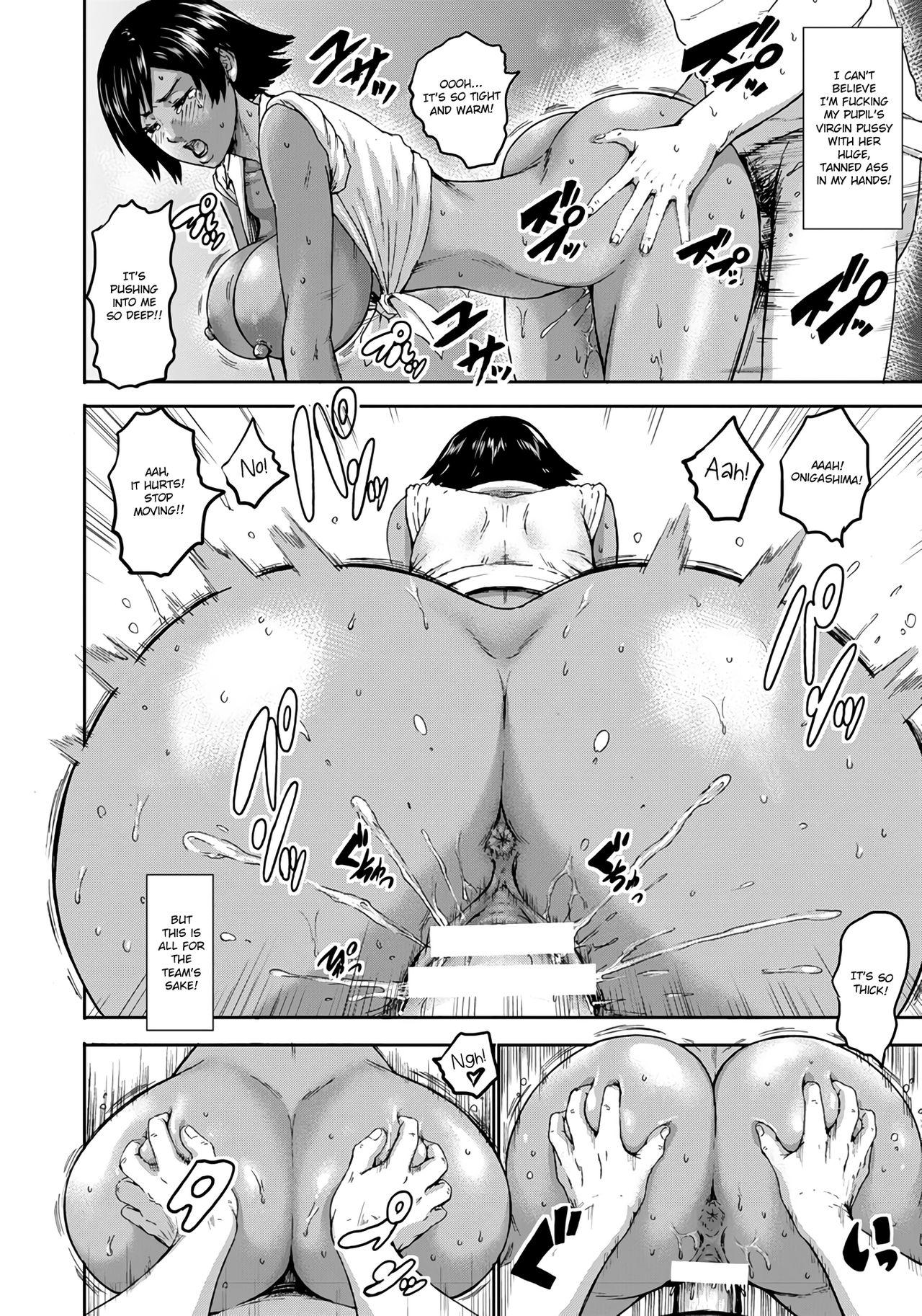 Chounyuu Gakuen   Academy For Huge Breasts Ch. 1-7 39