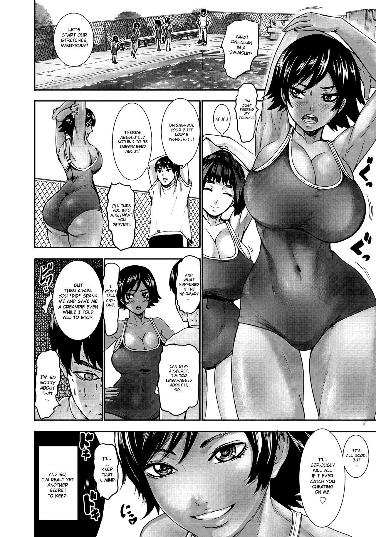 Chounyuu Gakuen   Academy For Huge Breasts Ch. 1-7 47