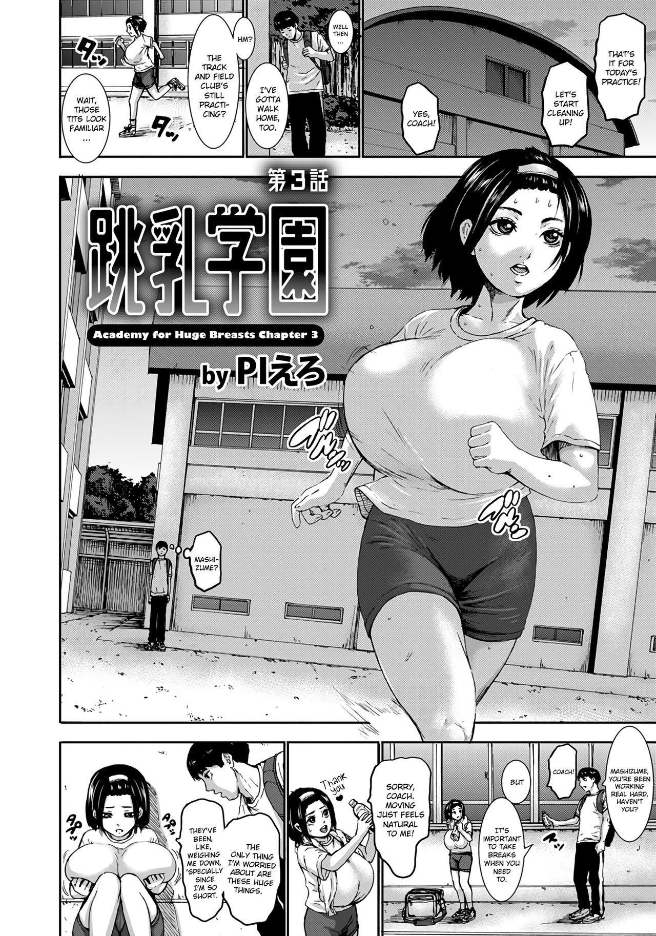 Chounyuu Gakuen   Academy For Huge Breasts Ch. 1-7 49