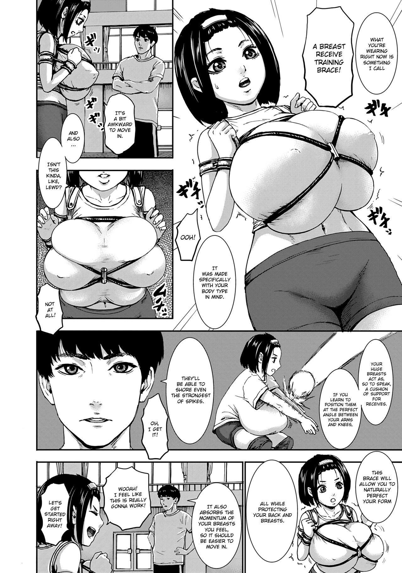Chounyuu Gakuen   Academy For Huge Breasts Ch. 1-7 51