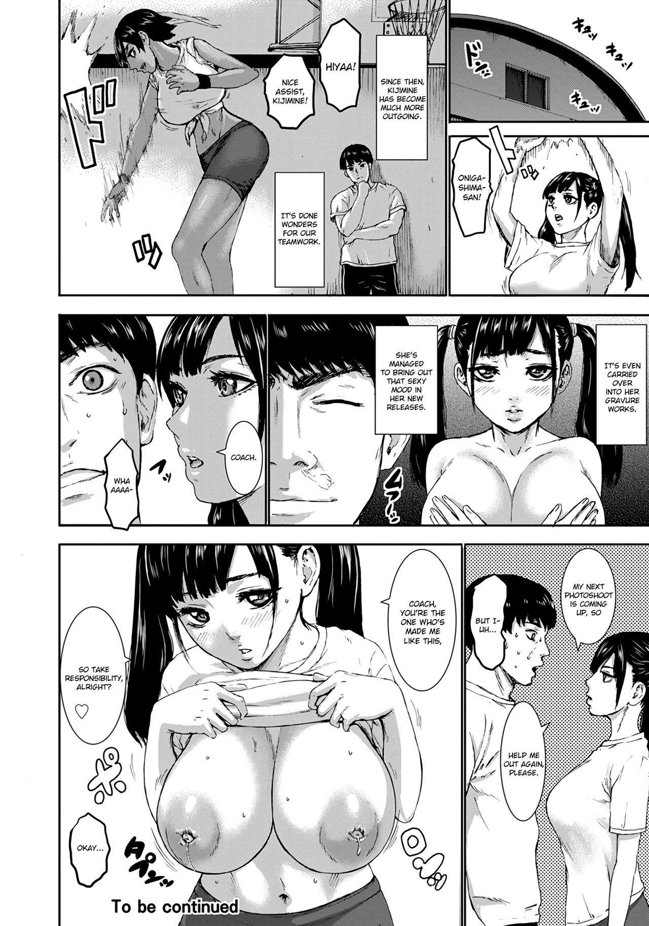 Chounyuu Gakuen   Academy For Huge Breasts Ch. 1-7 87