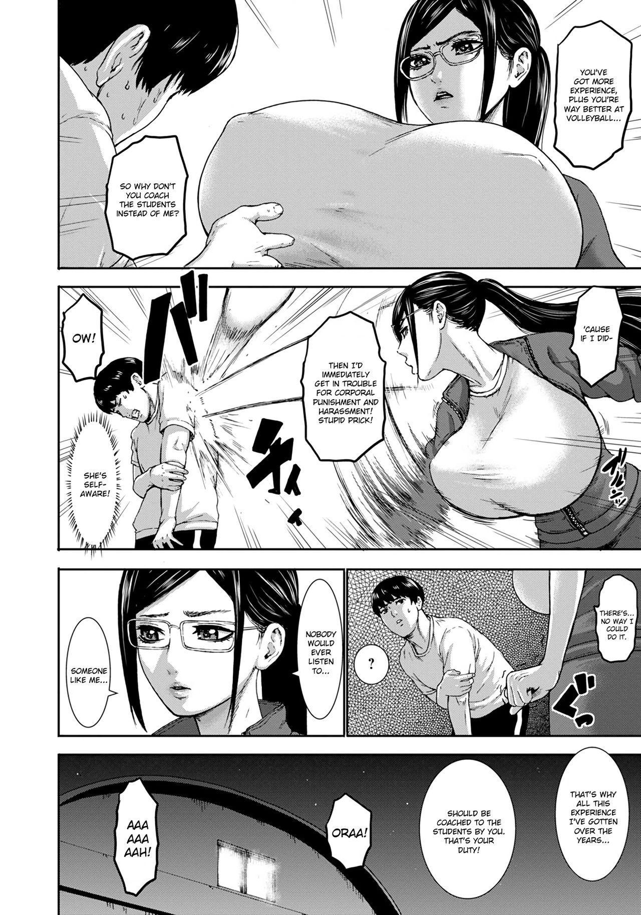 Chounyuu Gakuen   Academy For Huge Breasts Ch. 1-7 95