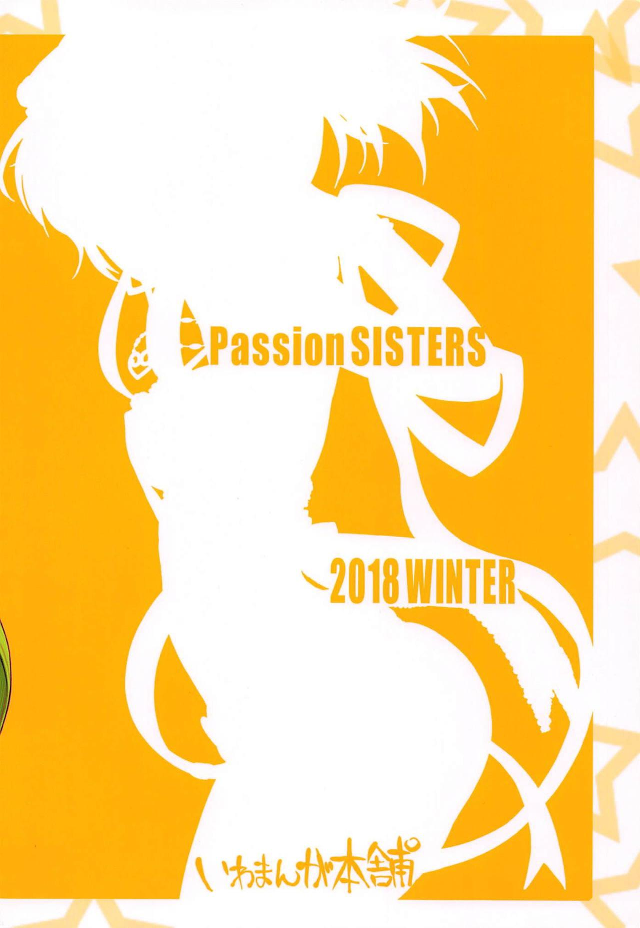 Passion SISTERS 9