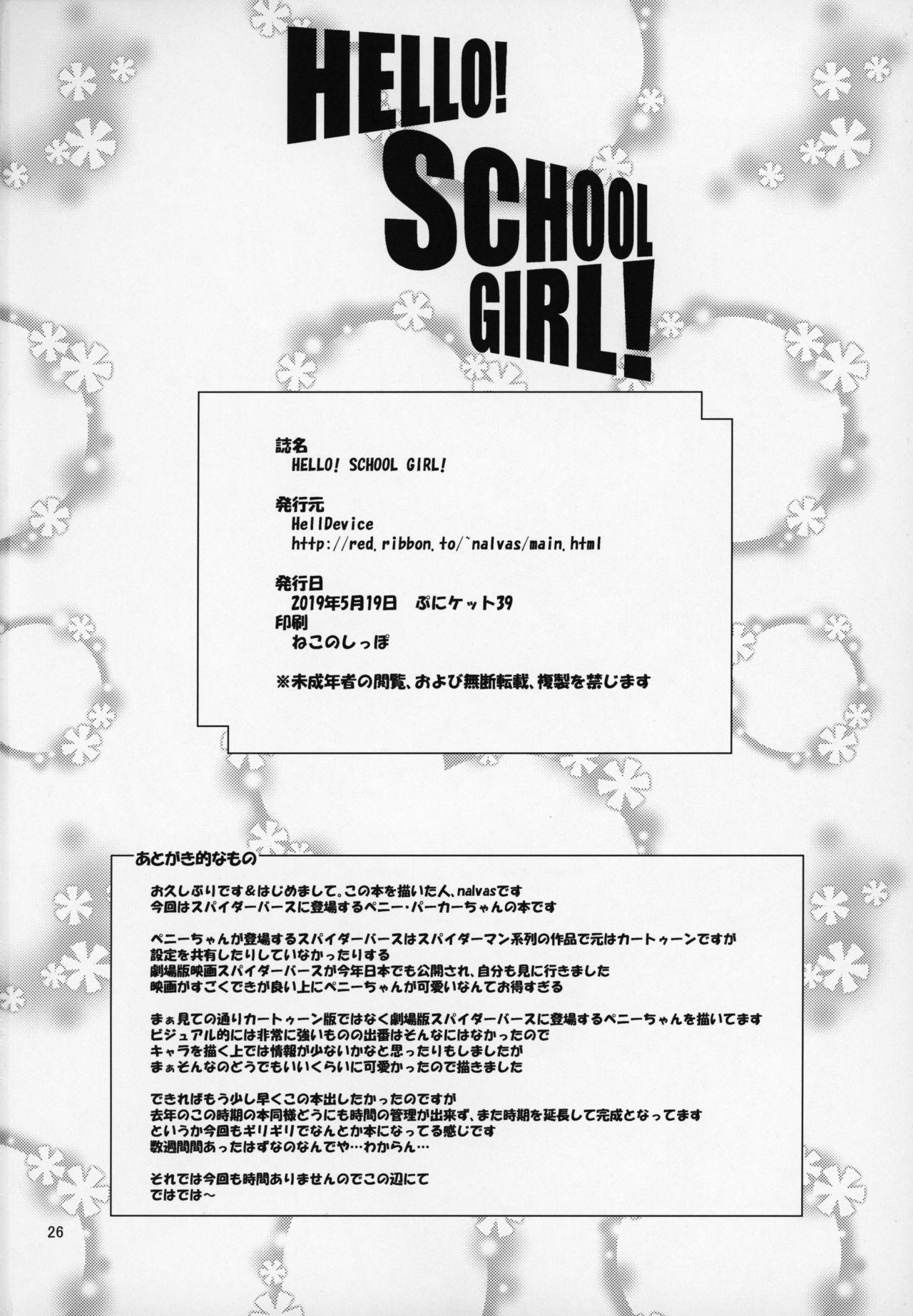 HELLO! SCHOOL GIRL! 24