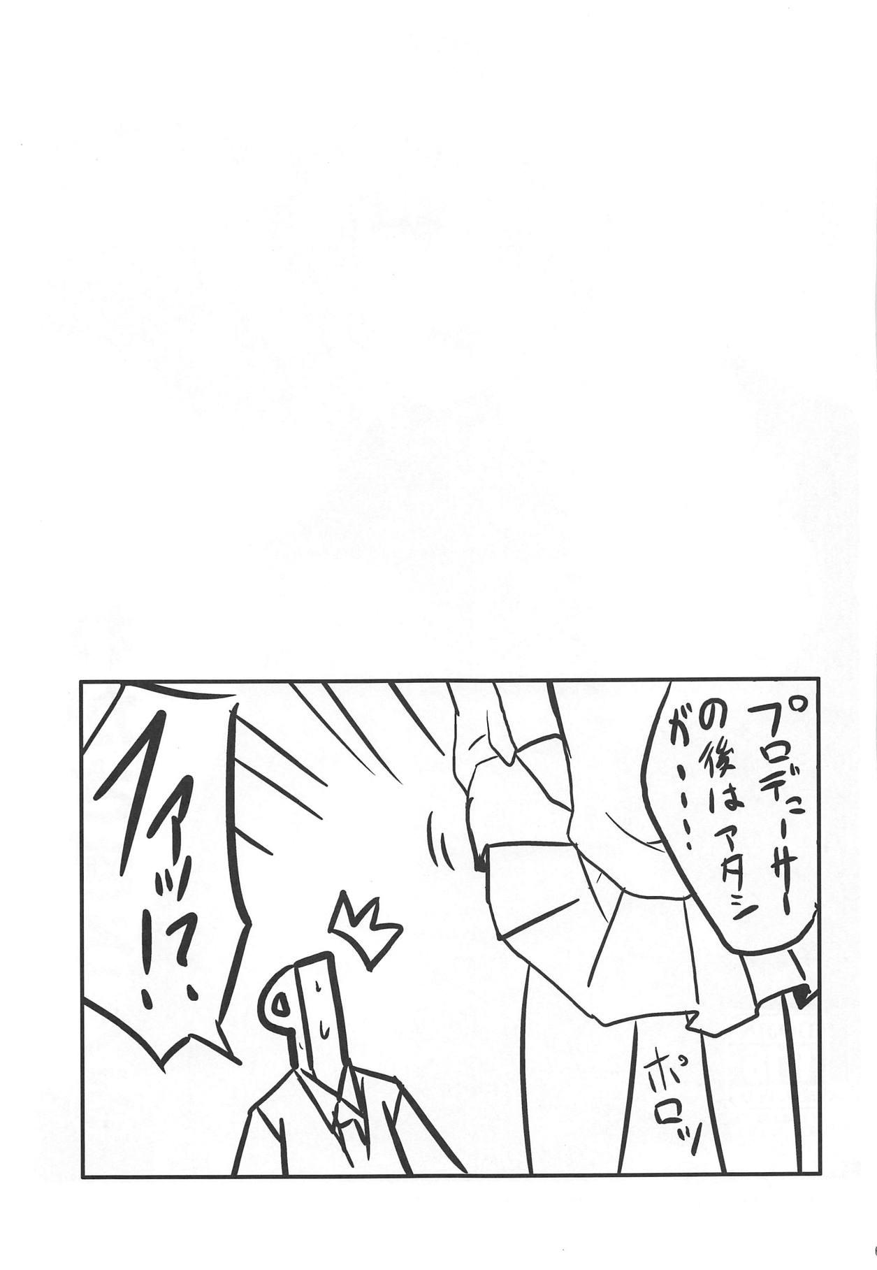 Jingai Ero β 59