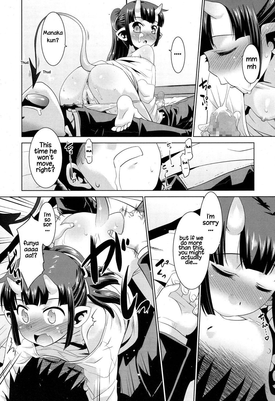 Furukawa-san no Himitsu   Furukawa's Secret 11