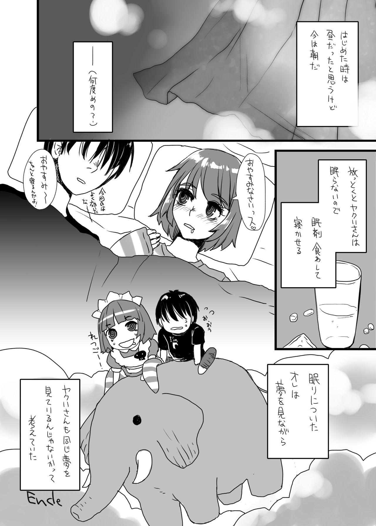 [Sarurururu (Doru Riheko)] Yakui-san Ero  Soushuuhen 2013-2016 (Nijiura Maids) [Digital] 30