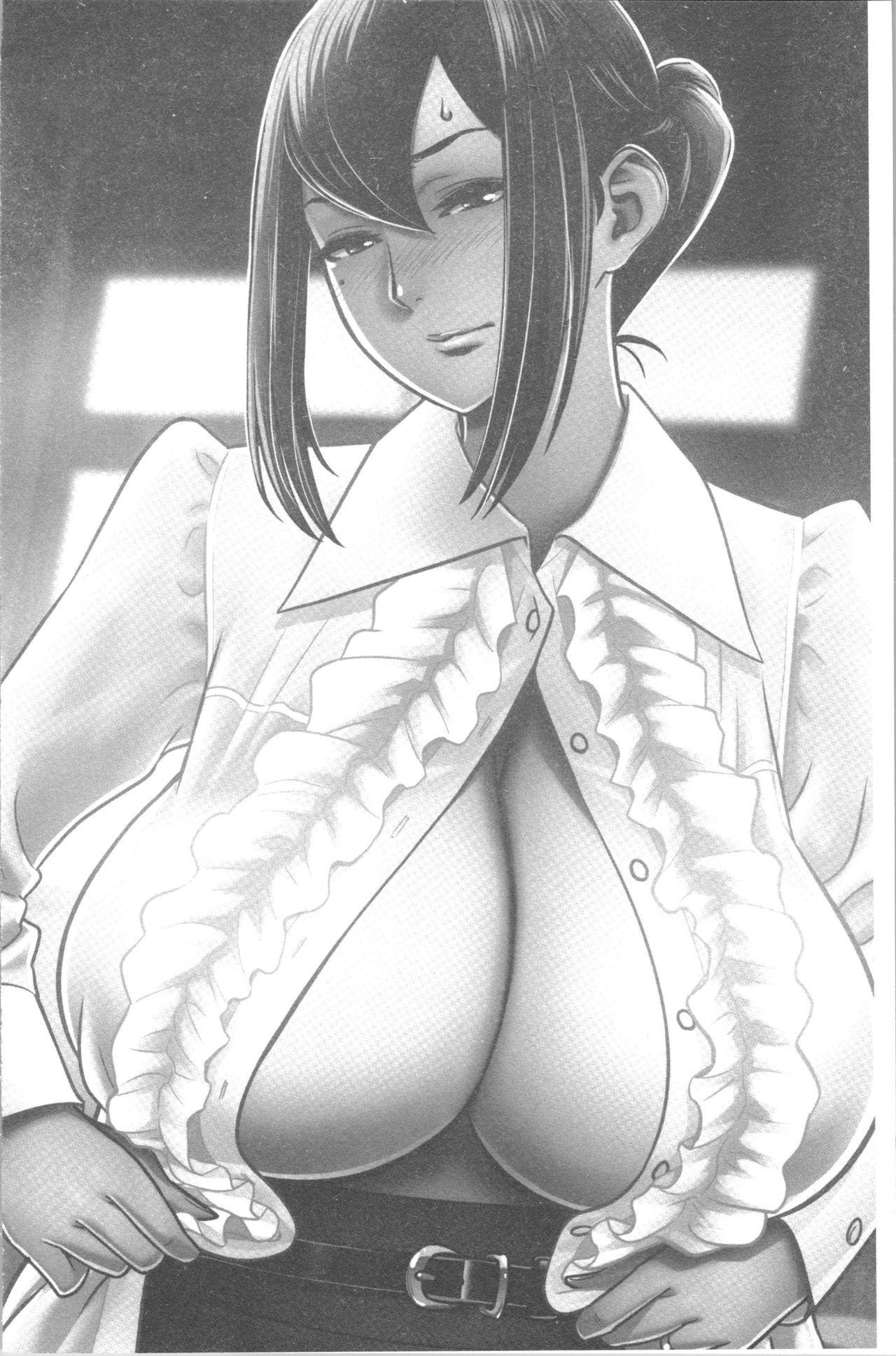 [Tatsunami Youtoku] Dankon Sousai -Hitozuma Kyoushi ga Netorareru made no Kiroku- | 男根想妻 -人妻女教師被寢取偷吃為止的記錄- [Chinese] 4