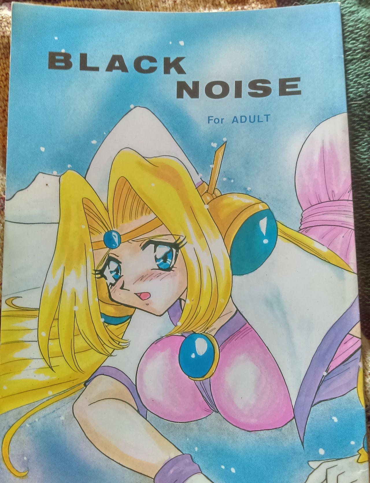 Black Noise 0