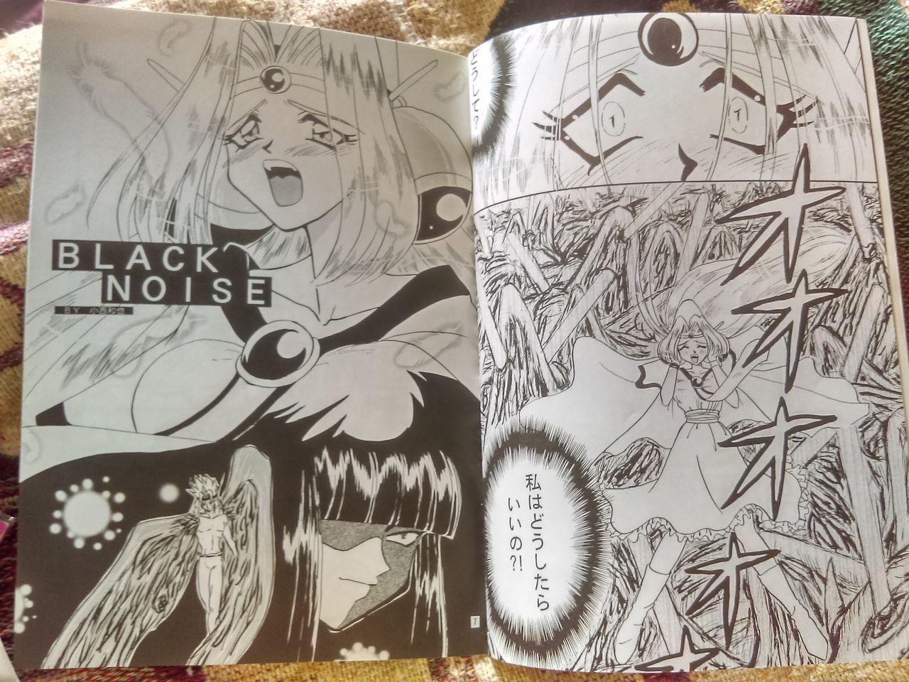 Black Noise 1