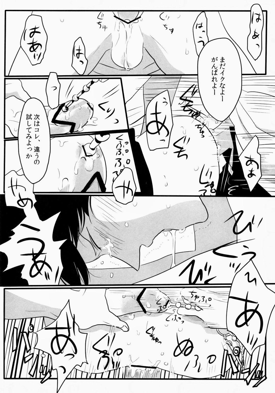 Otoshimon 30