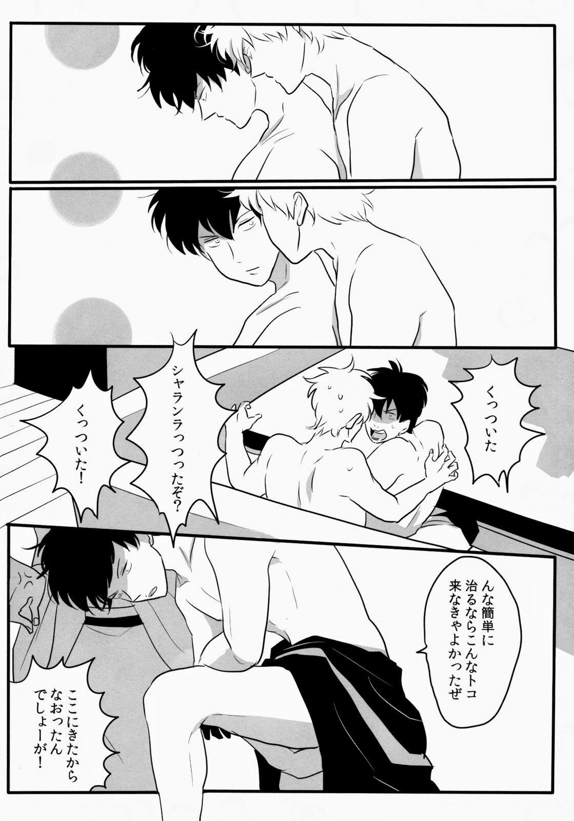 Otoshimon 38