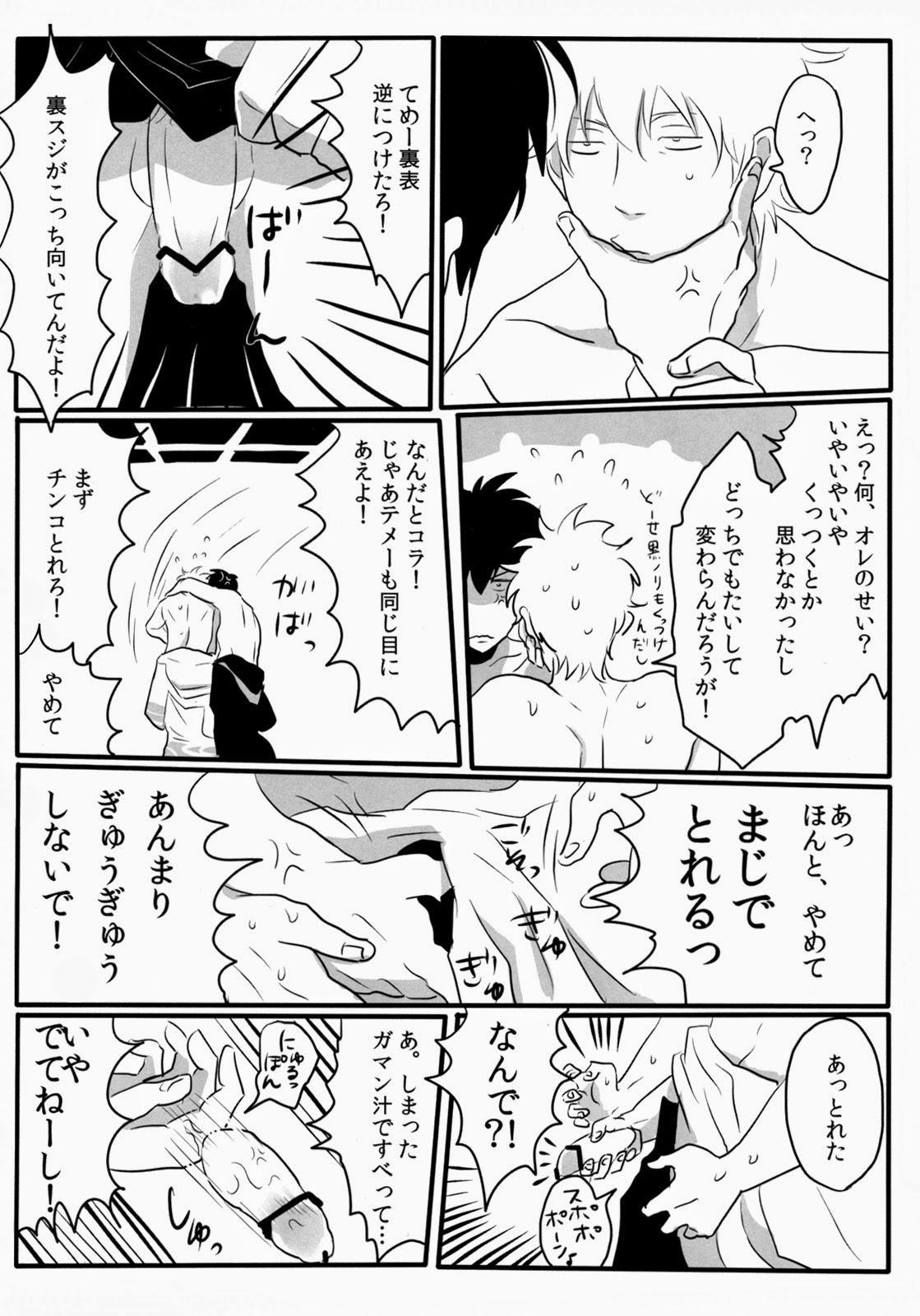 Otoshimon 40