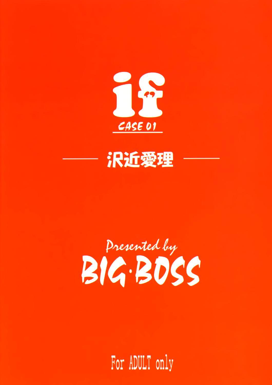 if CASE 01 Eri Sawachika 25