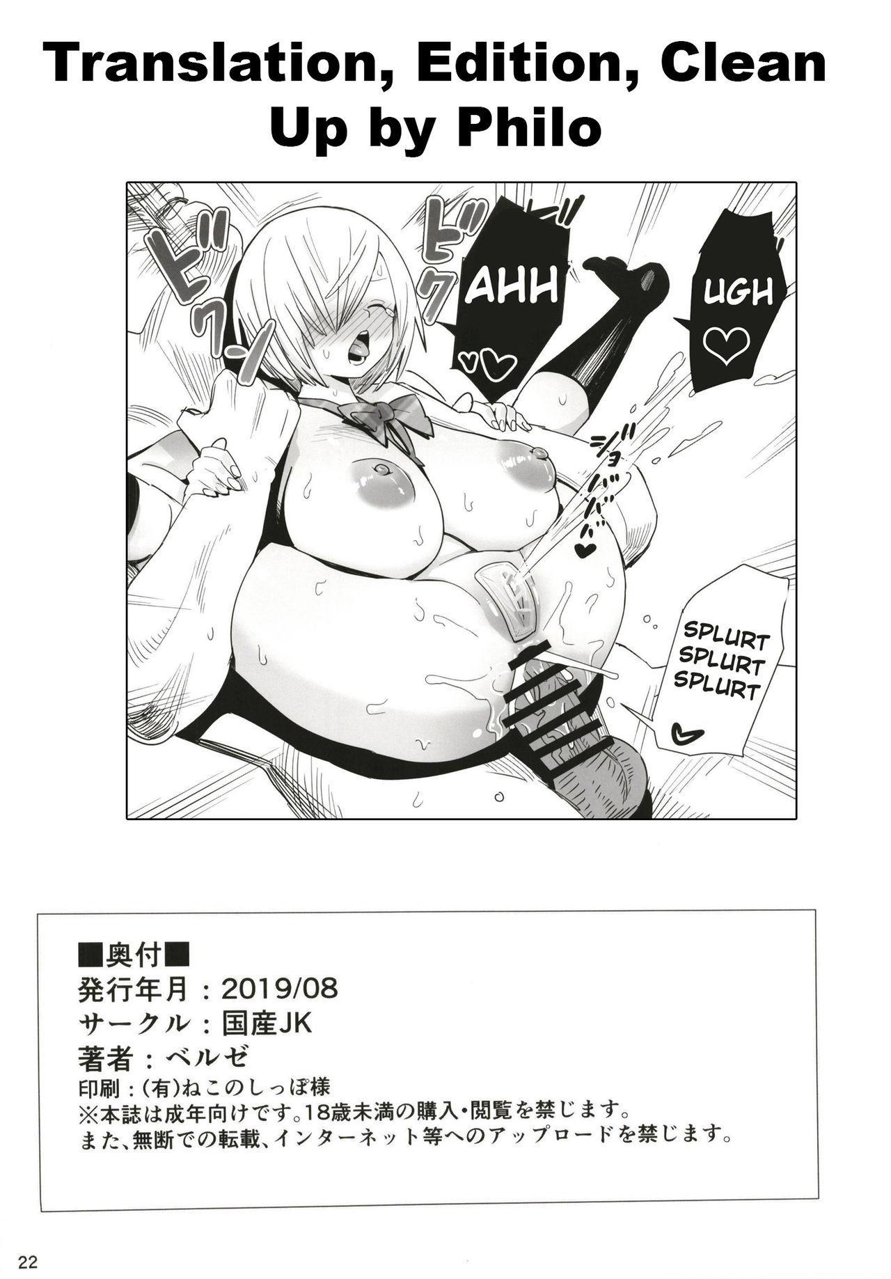 Muteikou Shoujo - Resistanceless girl 22