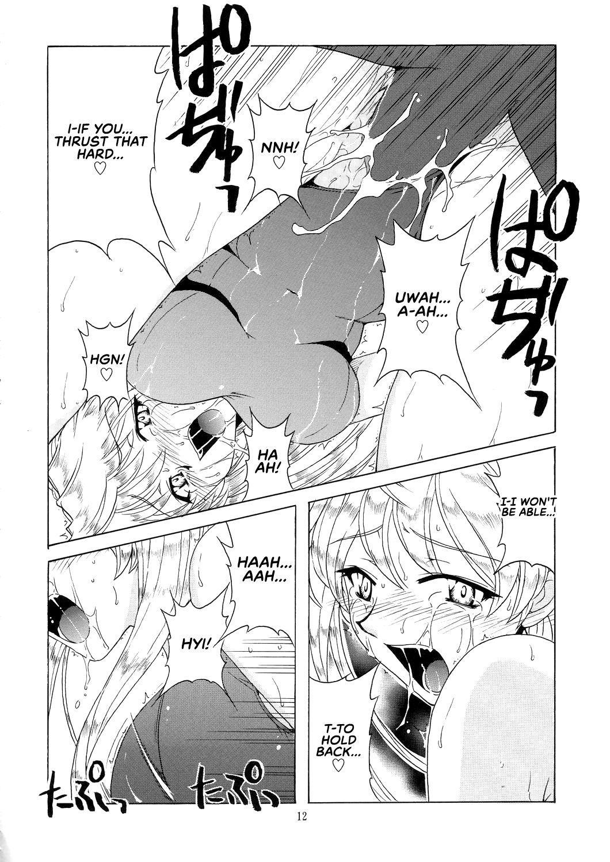 if CASE 02 Eri Sawachika 11