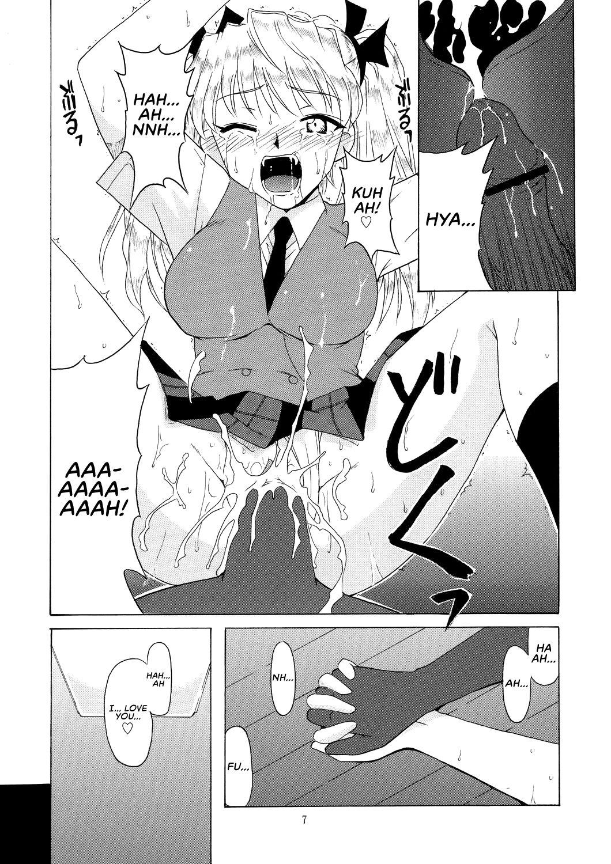 if CASE 02 Eri Sawachika 6