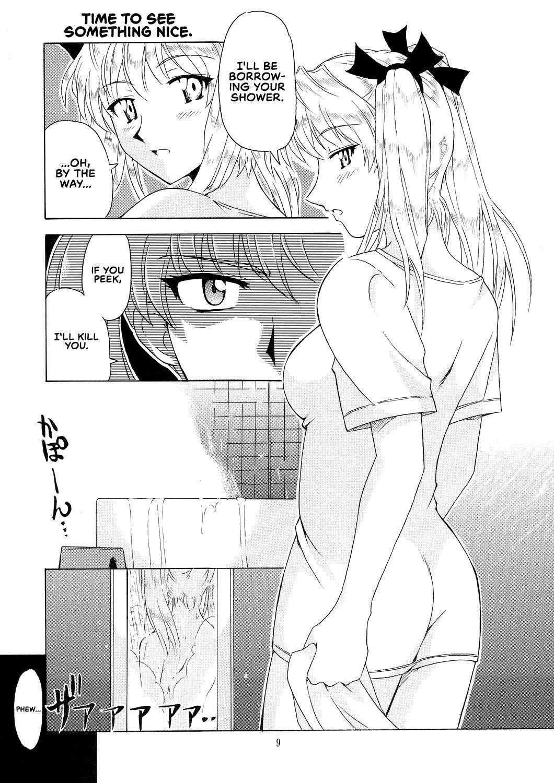 if CASE 02 Eri Sawachika 8