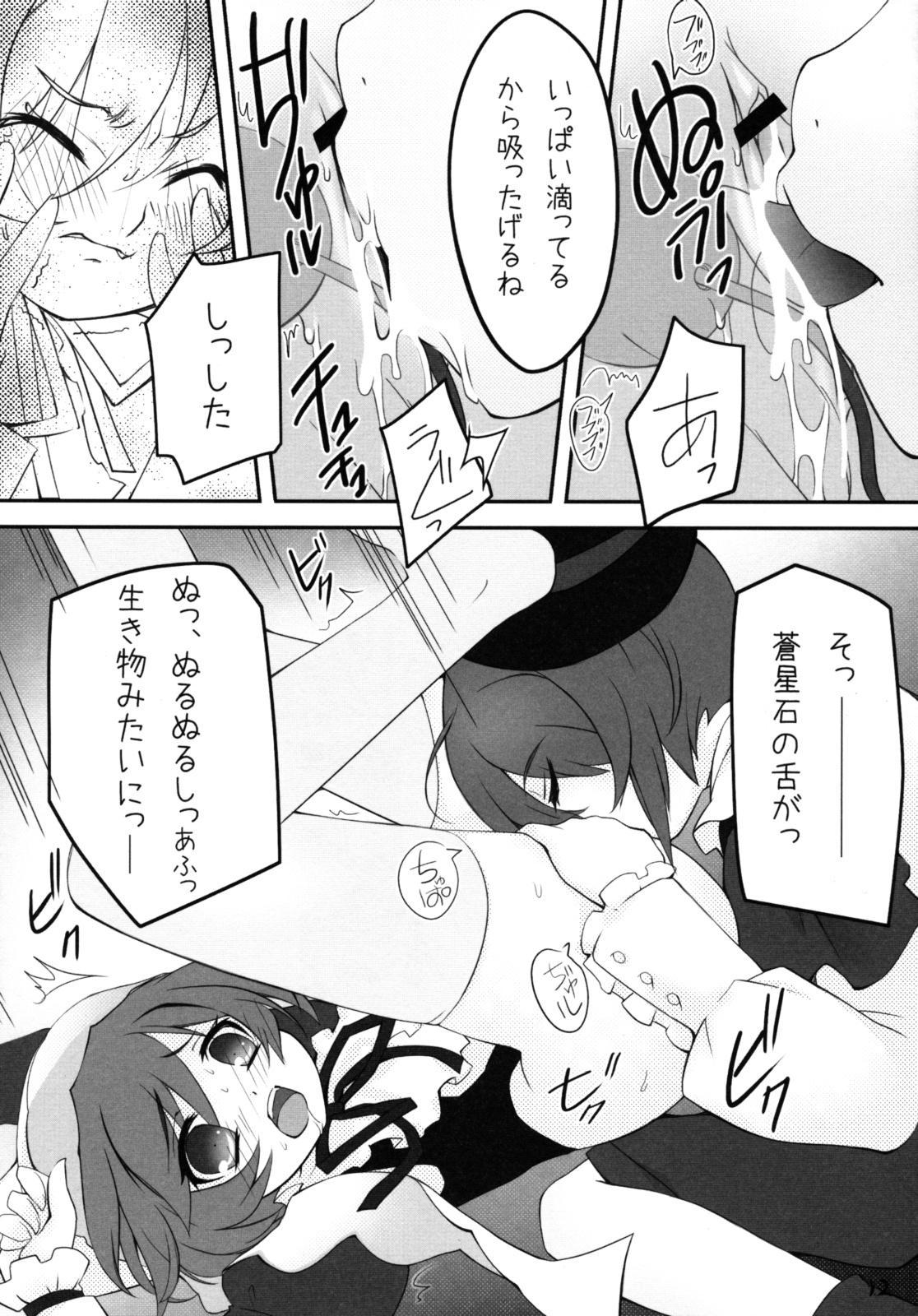 Shimai de NyanNyan 10