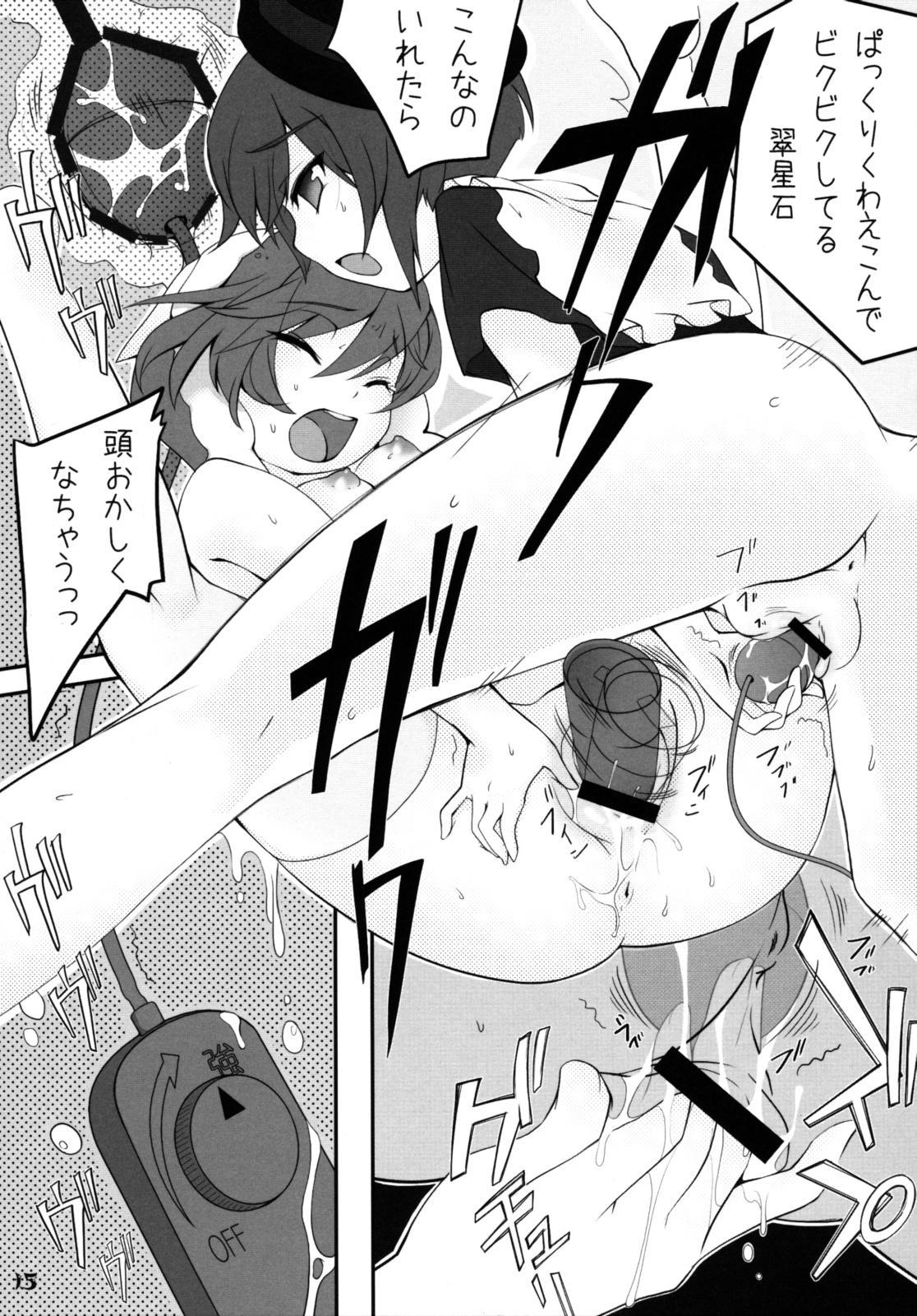Shimai de NyanNyan 13