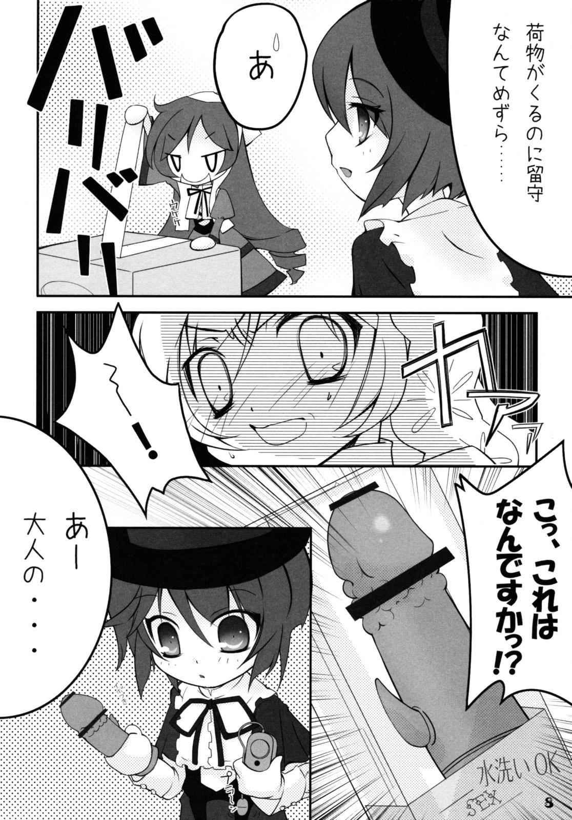 Shimai de NyanNyan 6