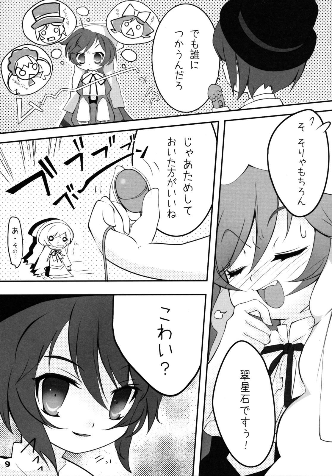 Shimai de NyanNyan 7
